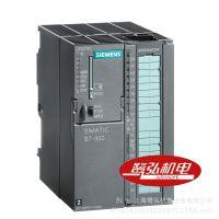 现货供应西门子S7-300/紧凑型CPU312C 6ES7312-5BF04-0AB0