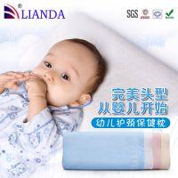 新款宝宝枕头 慢回弹太空记忆棉婴儿定型枕 护头枕 助眠枕