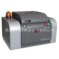 铜合金分析仪器 铅黄铜分析仪 不锈钢分析仪器 锡镍合金分析仪