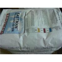 美国伊士曼CAB调节剂 551-0.01