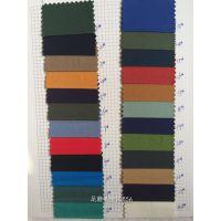 【现货】高品质服装面料全棉纱卡108×56足纱磨毛全工艺环保染色