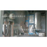 余热锅炉产生热水和蒸汽 余热回收器省煤器余热发电热能回收设备