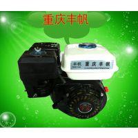 厂家直销小型内燃机170F 汽油发动机 四冲程系列