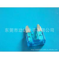 2A迷你型/中型汽车保险丝插片