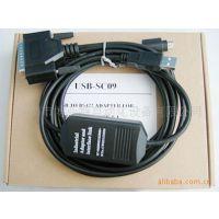 【诚信品质】USB口三菱PLC下载线 编程线 PLC编程电缆USB-SC09