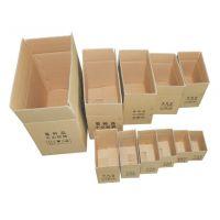 纸盒包装价格,多种纸盒包装选择