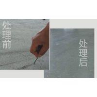 北京大兴区水泥地面起砂硬化剂 厂家原材料供应