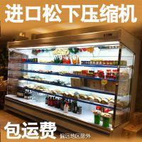 供应风冷保鲜柜 风幕柜 超市立风柜 水果冷藏展示柜