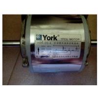 约克电机YSK42-4BC/约克风机盘管电机/YROK电机