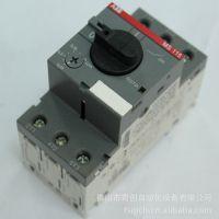 直供ABB低压电机MS116-6.3起动器 华南总代理