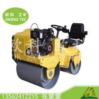 供应欧科OK-850型驾驶型压路机 驾驶型震动压路机