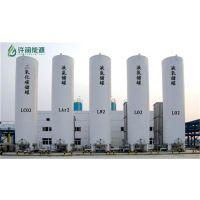 超低温储罐型号_立式lng低温储罐_许润能源
