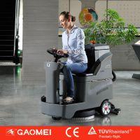 东莞洗地机惠州小型驾驶式洗地机GM-AC爱卡洗地车室内停车场洗地机