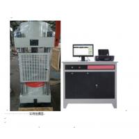 YAW-3000混凝土压力试验机型号价格