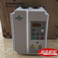 现货供应原装正品艾默生EV1000系列变频器EV1000-4T0015G 380V/1.5KW简易型