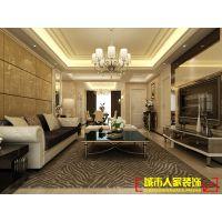 【洛阳装修公司】盛唐至尊144平米欧式三居室装修,以低调的绚丽营造高品质生活!