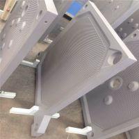 供应压滤机板框式 厢式 隔膜滤板规格型号齐全