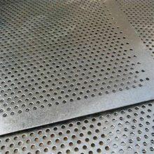 隔音冲孔板 不锈钢板网 外墙镀锌板