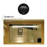 广州浴室镜灯、枫叶智能(图)、LED浴室镜灯定制