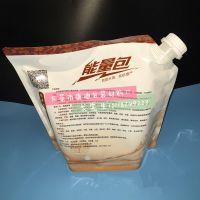 供应大量元素水溶肥包装 自立带嘴液体肥料包装 5KG液体袋 涂料/墙漆包装