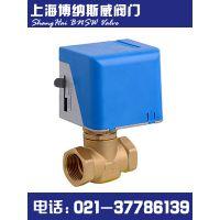 上海博纳斯威阀门-风机盘管电动二通阀VA-7010