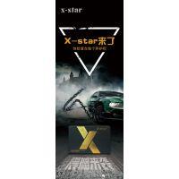 X-STAR镀晶新强势来袭,你hold住吗?壹捷带您探索X-STAR功能作用