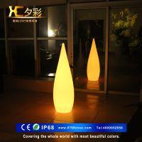 夕彩充电式LED户外室外花园落地灯 欧式遥控发光装饰水滴灯