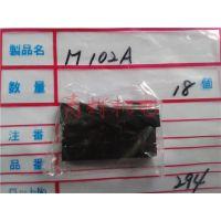 代理批发日本NA磁铁M-102A 黑色