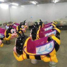 三星儿童游乐设备20人旋转小蜜蜂