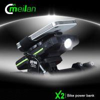 魅蓝自行车3合1 手机支架充电宝车灯 移动电源 出口欧洲防水