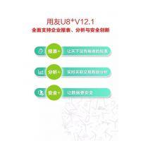 ERP系统_皖友软件服务好_工厂ERP系统