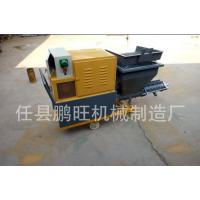 砂浆喷涂机 水泥喷涂机 喷涂机批发价格 厂家直销 鹏旺机械