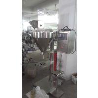 【邵峰机械】 SF伺服控制粉末灌装机 半自动螺杆下料 粉剂灌装 袋装 常压袋