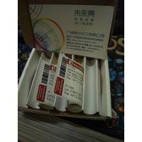 广州亮化化工供应真菌毒素标准品-细交链孢菌酮酸标准品,cas:610-88-8,规格:1mg