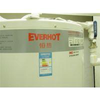 河北医院热水器工程(图)|别墅热水器工程|张北热水器工程