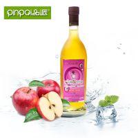 苹果浓缩汁 进口果汁饮料 饮料批发有限公司 饮料批发