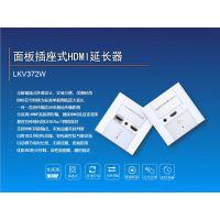 LKV372W面板插座式HDMI延长器