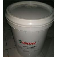 嘉实多Castrol Syntilo 66EF全合成水溶性切削液/油 磨削液