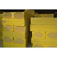 高密度岩棉板九纵好,厂家地址在哪里
