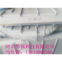 华强公司加工生产脱硫塔除雾器 PP 2.5米玻璃钢除雾器