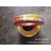厂家供应 平行线   2.5X90米 黄铜 专业批发 全国发货