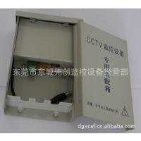 CCTV监控系统专用装配箱/监控防水电源 DC12V 2A 防雨箱
