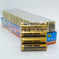 光明碳性5号电池 批发光明金色碳性电池 0.15元一节