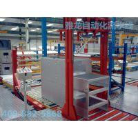 开关柜流水线装配线生产线010-56038838,18600285138(北京雅龙流水线)