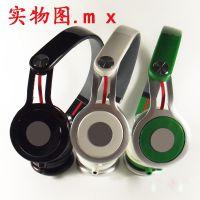 厂家直销批发mixr耳机魔音头戴式耳麦电脑游戏网吧耳机耳麦抗暴力