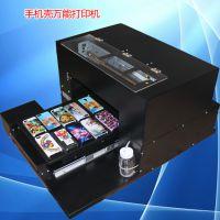 玻璃瓷砖亚克力PVC等UV平板打印机万能平板打印机 R1390