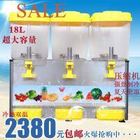 商用三缸冷热果汁机 冷饮机 饮料机 透明缸搅拌喷淋果汁机