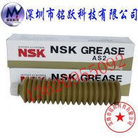 供应日本精工株式会社NSK GREASE AS2 Net.80G