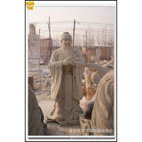 玻璃钢名人雕塑 伟人雕塑 200cm米孔子雕像 孔子模型模具