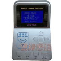 泉州永联兴车库门遥控器拷贝机 F528拷贝机 车库门遥控智能再生复制仪频率计